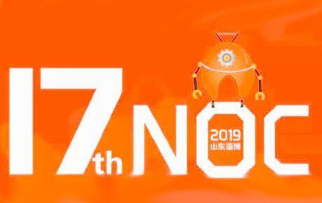 第十七届全国中小学信息技术创新与实践大赛(NOC大赛)圆满落幕,jbo竞博下载成功承办机器人越野赛!
