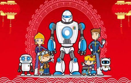 蟋蟀在堂,岁聿其莫;好乐无荒,良士瞿瞿!——jbo竞博下载机器人恭祝您阖家新春快乐,鼠年大吉!