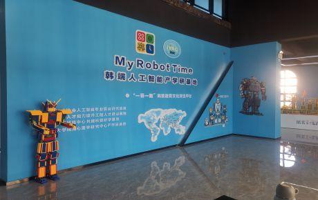 重磅消息!雷火app(江西)人工智能产学研基地9月正式开启啦!